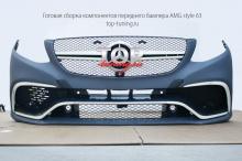 Обвес GLE Coupe AMG 63 C292 - Передний бампер в сборе купить