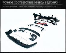 ОБВЕС КОНВЕРСИЯ - АМГ 63 СТАЙЛ - ТЮНИНГ МЕРСЕДЕС C299 (350 / 400 / 500 / AMG 43) 2015+
