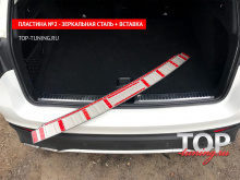 8166 Накладки багажника / бампера Epic на Mercedes GLC X253
