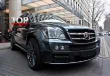 8186 Передний бампер Brabus Widestar на Mercedes GL-Class X164