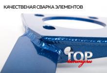 ВЕРХНИЙ БАЛАНСИР / СТАБИЛИЗАТОР ПЕРЕДНИХ СТОЕК TRC - ТЮНИНГ МАЗДА ЦХ-7
