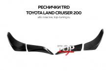 8195 Реснички на задние фонари TRD рестайлинг на Toyota Land Cruiser 200
