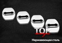 КОМПЛЕКТ ЗАГЛУШЕК НА ДВЕРНЫЕ СКОБЫ - ТЮНИНГ ТОЙОТА ЛЕНД КРУЗЕР ПРАДО 150