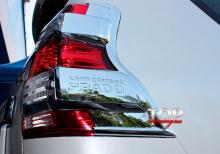 8204 Реснички на задние фонари Epic на Toyota Land Cruiser Prado 150