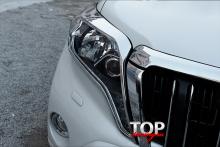 8207 Реснички на фары Epic на Toyota Land Cruiser Prado 150