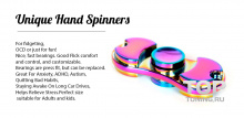 Настоящий Spinner купить