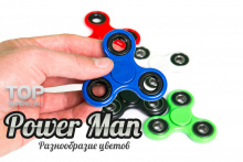 POWER MAN Spinner
