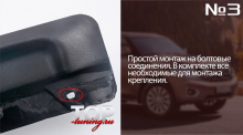 КОМПЛЕКТ БРЫЗГОВИКОВ EPIC (4 ШТ) - ТЮНИНГ НИССАН ПАТРОЛ (Y62)