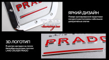 8221 Накладка на лючок бензобака Epic на Toyota Land Cruiser Prado 150