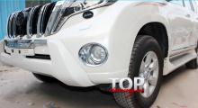 8222 Молдинги ПТФ Epic на Toyota Land Cruiser Prado 150