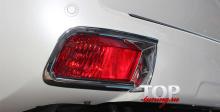 8223 Молдинги габаритных огней Epic на Toyota Land Cruiser Prado 150