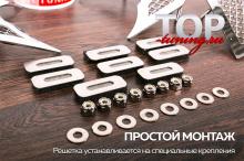 НАКЛАДКИ В РЕШЕТКУ РАДИАТОРА ЛАКШЕРИ - ТЮНИНГ НИССАН Х-ТРЕИЛ Т31