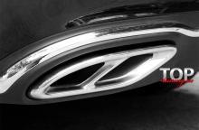 8235 Накладки на выхлопные насадки C - E - GLC class AMG Style на Mercedes