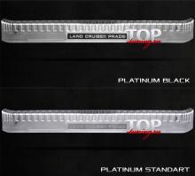 8237 Протекторы Epic Line на Toyota Land Cruiser Prado 150