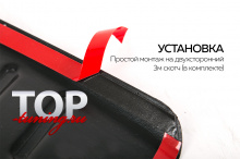 ЗАЩИТНАЯ НАКЛАДКА НА ЗАДНИЙ БАМПЕР БАСТИОН - ТЮНИНГ КИА РИО 3 (СЕДАН, РЕСТАЙЛИНГ, 2011 / 2015)