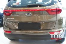8264 Защитный комплект Bastion на Kia Sportage 4