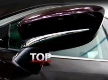 8277 Нижние молдинги боковых зеркал Epic Line на Mazda 6 GJ