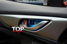 8283 Декоративные вставки в ручки дверей Epic Premium на Mazda CX-5