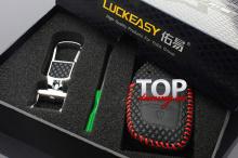 8289 Кожаный чехол Luxury Line Hyundai / Kia