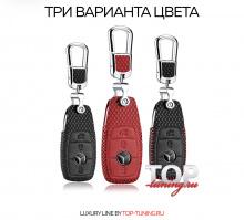 8292 Кожаный чехол для смарт ключа Luxury Line на Mercedes