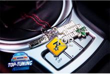 8297 Брелок на ключи GTA