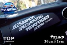 8298 Наклейка Speedhunters