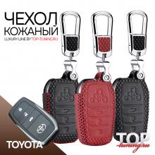 8314 Кожаный чехол для ключа Luxury Line на Toyota