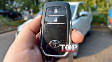 8317 Кожаный чехол для ключа Luxury Line на Toyota