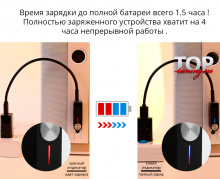 8319 AUX адаптер U-Green Bluetooth 4.1