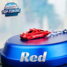 8328 Брелок на ключи - суппорт AP Racing