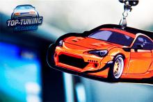 8329 Подвеска в салон Evolution на Toyota