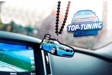 АКСЕССУАР - ПОДВЕСКА НА ЗЕРКАЛО ХЕЛЛАФЛЭШ STANCE - ТЮНИНГ BMW Z4
