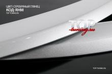 8343 Реснички Element (рестайлинг) на Kia Rio 3