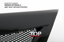 8346 Накладка на решетку радиатора Element (рестайлинг) на Kia Rio 3
