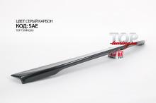 8348 Лип-спойлер Blade на Kia Rio 3