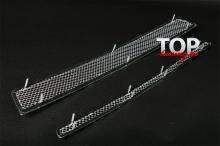 8353 Решетки в бампер LUXURY на Nissan X-Trail T31