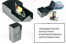 Черная шкатулка 8360 Бесполезная коробка