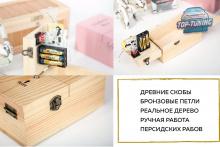 Деревянный сундучок 8360 Бесполезная коробка