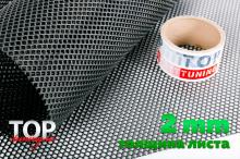8380 Мелкая пластиковая сетка FILTER 120x40