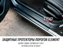 ЗАЩИТНЫЕ ПРОТЕКТОРЫ НА ПОРОГИ - ТЮНИНГ КИА РИО 3