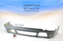 84 Задняя юбка - Обвес Rieger на BMW 5 E60, E61, M5