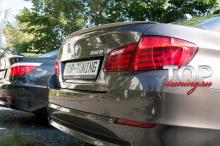 8403 Лип-спойлер Лезвие на BMW 5 F10