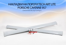 842 Накладки на пороги Tech Art Lite на Porsche Cayenne 957