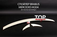 8420 Спойлер на крышку багажника Brabus на Mercedes C-Class W204