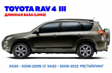 8438 Дефлекторы на окна Well Visors Dark на Toyota RAV4 3