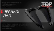 НАКЛАДКИ НА КРЫЛЬЯ - ВОЗДУХОЗАБОРНИКИ X-VISION - ТЮНИНГ БМВ X5 Ф15 2013+