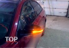 8444 Крышки боковых зеркал с указателями поворотов YH-068 на Chevrolet Cruze 2