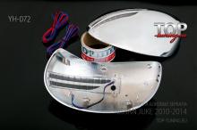 8446 Крышки боковых зеркал с указателями поворотов YH-072 ХРОМ