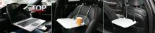 8454 Автомобильный столик HEBE