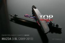 ТЮНИНГ МАЗДА 3  2009-2013 (СЕДАН / ХЭТЧБЕК)